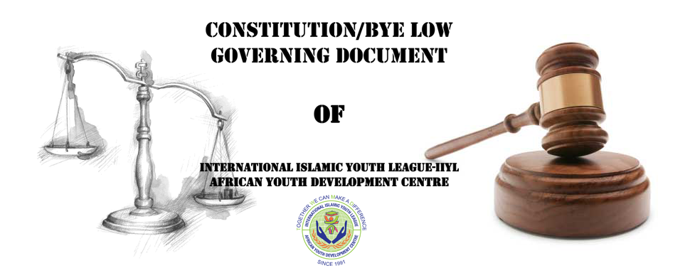 International Islamic Youth League